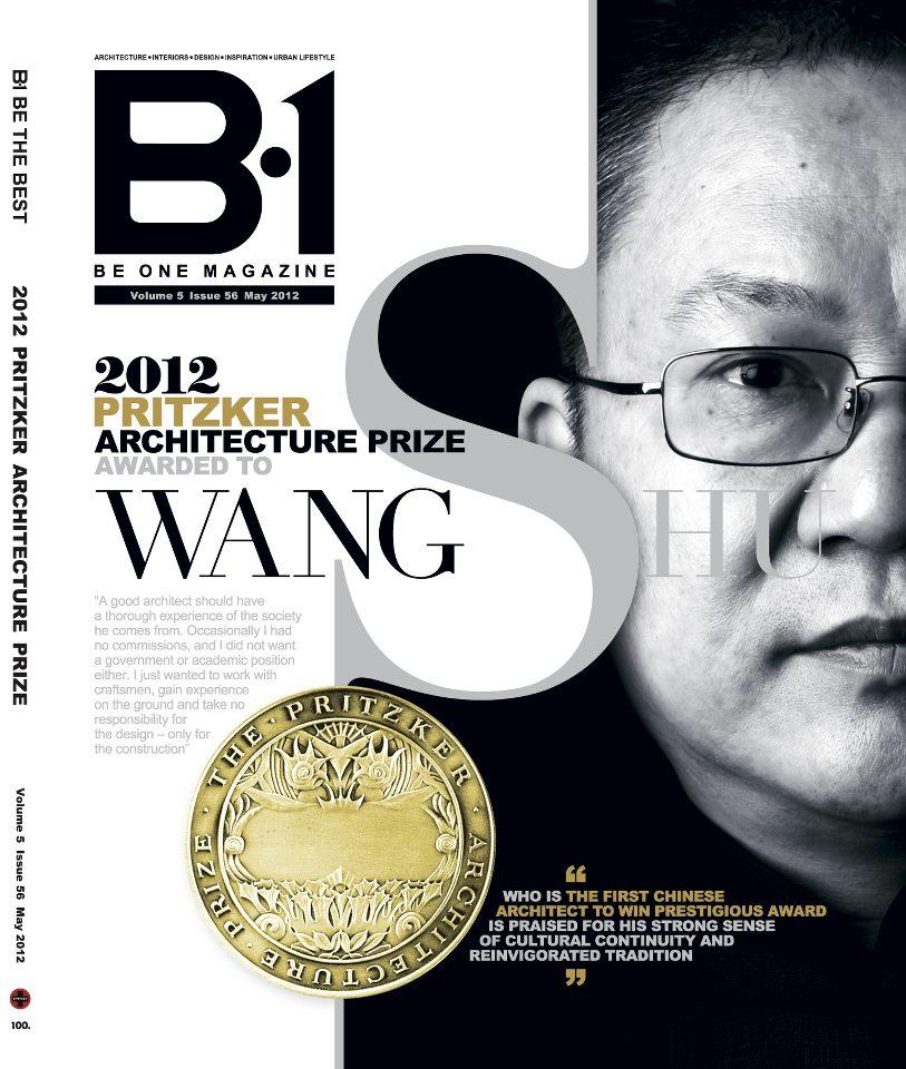 B1 Magazine