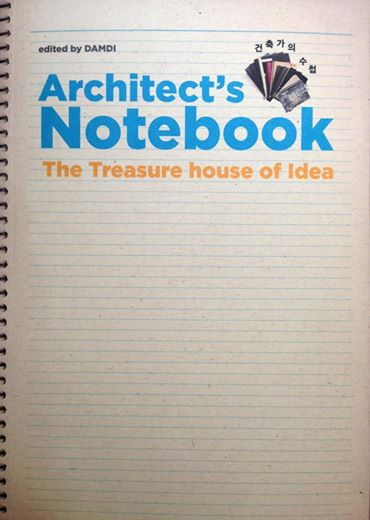 """Architect's Notebook"" by DAMDI / South Korea"