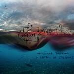 Voronezh Sea Competition Filter-Feeder