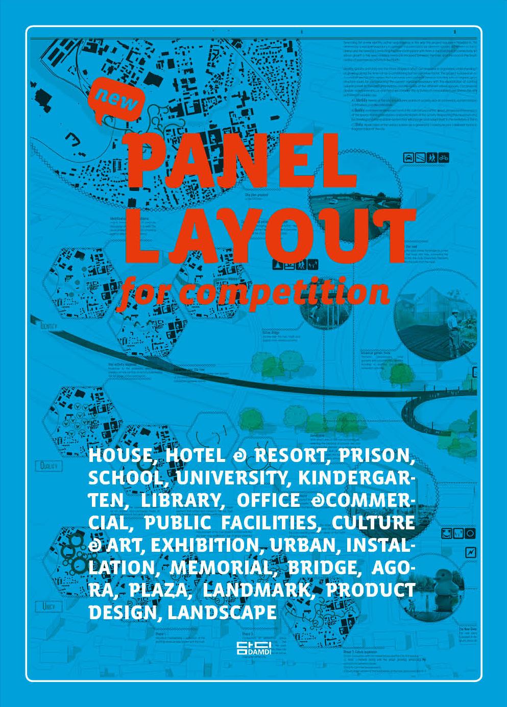 "DAMDI Publishing Co. ""Panel Layout"""