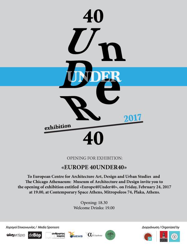 40 Under 40 Exhibition